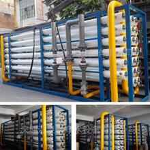 汇泉兴水处理120吨大型双级超滤反渗透超纯水机设备