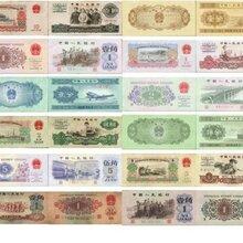 广西邮票征集南宁免费鉴定图片