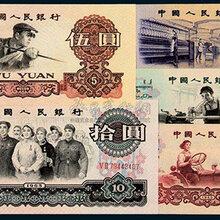 一套錢幣價值多少廣西權威鑒定圖片