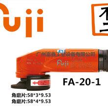 日本FUJI富士气动磨机:FA-20-1及配件图片