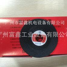 日本RESIBON威宝角磨片:80#58×3×9.53图片