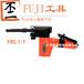 日本FUJI(富士)工业级气动工具及配件:气动砂带机FBS-1-1