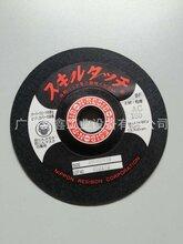 日本RESIBON威宝角磨片AC150#100×3×16图片