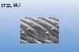德國馬圈PFERD碳化鎢旋轉銼刀:銼齒STEEL