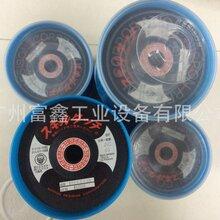 日本RESIBON威寶角磨片及切割片:角磨片AC46100x3x16圖片
