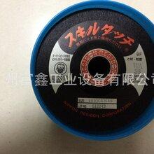 日本RESIBON(威寶)角磨片及切割片:角磨片WA36100x3x16圖片