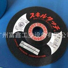 日本RESIBON角磨片及切割片:角磨片AC80100x2x15圖片