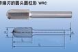 德國PFERD馬圈碳化鎢旋轉銼刀:WRC1225/8WRC1625/8