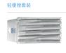 PFERD馬圈研磨產品及銼刀:針銼套裝PF263160mmH1