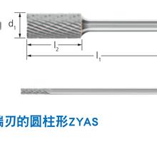 德國PFERD馬圈碳化鎢旋轉銼刀:旋轉銼ZYAS16256圖片