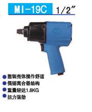 日本TOKU(東空)氣動扳手風動扳手MI-19C圖片