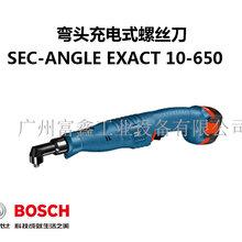 BOSCH博世彎頭充電式螺絲刀SEC-ANGLE-EXACT10-650圖片