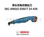 德國BOSCH博世彎頭充電式螺絲刀SEC-ANGLE-EXACT14-420