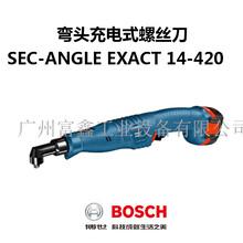 德國BOSCH博世彎頭充電式螺絲刀SEC-ANGLE-EXACT14-420圖片