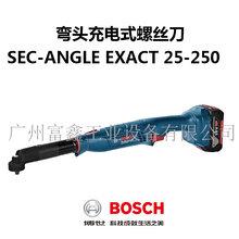 博世BOSCH充電式彎頭螺絲刀SEC-ANGLE-EXACT25-250圖片