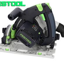 德国费斯托FESTOOL电动切入式圆锯TS55图片