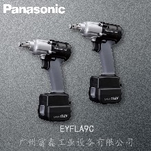 日本松下Panasonic充電式沖擊扳手EYFLA9C圖片