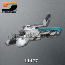 美国丹纳布雷Dynabradeq气动砂带机11475图片
