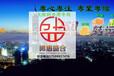 揭阳到台湾空运多少钱揭阳到台湾快递多久