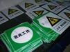外观新颖指示牌?多种材质加工标识牌?公共场所标识牌