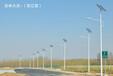 秒杀特价太阳能路灯批发储控一体化可再生资源欲购从速品质好的太阳能路灯大量供应