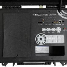 定制无线图传系统,4G应急无线监控,消防无线传输设备,4G无线终端