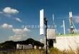 浙江无线网桥高速公路无线监控传输