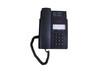 HDB-1型防爆電話廠家直銷