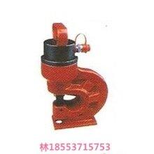 雙作用液壓沖孔機