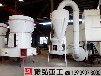 高压悬辊磨粉机和雷蒙磨有什么区别