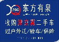 天津东丽华明汽车检测场验车审本,周六也能验车图片