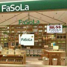 FASOLA日式家居用品百货,餐桌餐椅款式新,品质好图片