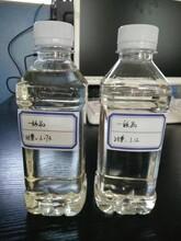 新型环保助剂伊格特供应环保植物酯图片