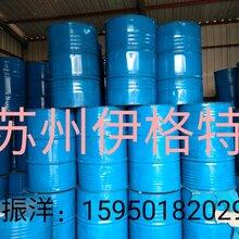 苏州伊格特化工专业生产塑料增塑剂新型环保增塑剂