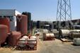 苏州伊格特环保增塑剂有限公司