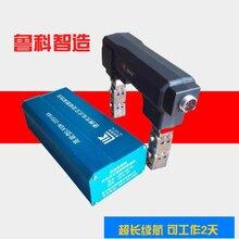 LKGN-22016A交流、逆变式便携式磁粉探伤机