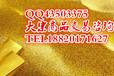青岛国际全国招商//代理青岛国际白银