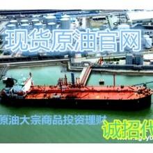 盛德商品交易盛德工业银盛德混合芳烃
