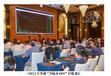 上海华通纯手续费平台