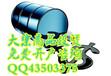 海南富垠商品交易采用金智软件