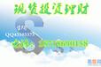 香港交易所恒生指数(HSI)