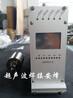 德国Sonikks超声波系统,sonikks超声波发生器