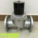 霍尼韦尔VE4080B3004电磁阀,燃气电磁阀性价比高,全市最优惠