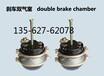 全国低价直销挂车配件气室制动气室刹车气室刹车分泵