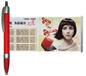 东莞广告笔广州广告笔深圳钢笔厂家佛山商务笔订做水笔订做