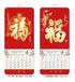 广州订制2016年台历通版台历铜纸台历制作