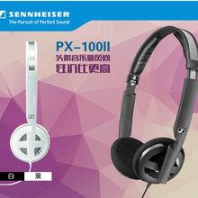 SENNHEISER/森海塞尔PX200-II运动耳机手机耳机河南总代理郑州实体店图片
