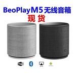 丹麦B&OBeoPlayM5WiFi无线蓝牙音响HIFI音箱B&O河南流声电子专卖图片