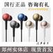 新品批發供應Audio鐵三角ATH-CKR50iS線控帶麥入耳式耳機鐵三角鄭州專賣店