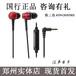 批發供應AudioTechnica/鐵三角ATH-CKR70iS線控帶麥HIFI入耳式耳機鐵三角鄭州專賣店